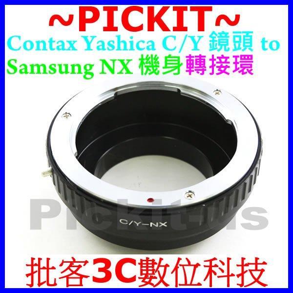 Contax Yashica C/Y鏡頭轉Samsung NX機身轉接環NX30 NX300 NX2000 NX300M
