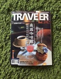 【阿魚書店】TRAVELER LUXE 旅人誌 2020-09-184- 南島咖啡館