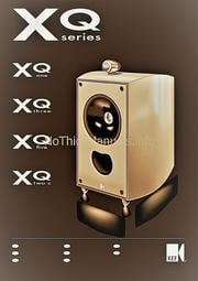 經典風華㊣Reference級KEF XQ1 喇叭(B&W 805同級)