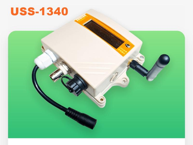 畜牧用-IOT 無線 WiFi 遠程 感測 基站 手機 監控 CO2 氨氣 NH3 空氣 溫濕度 遠紅外線體溫 感測器