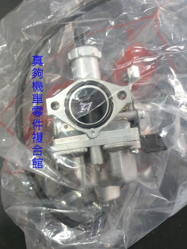 三陽 SYM  原廠 化油器自動阻風門 金旺100 娃娃哇哇 WOWOW100 化油器 MKA