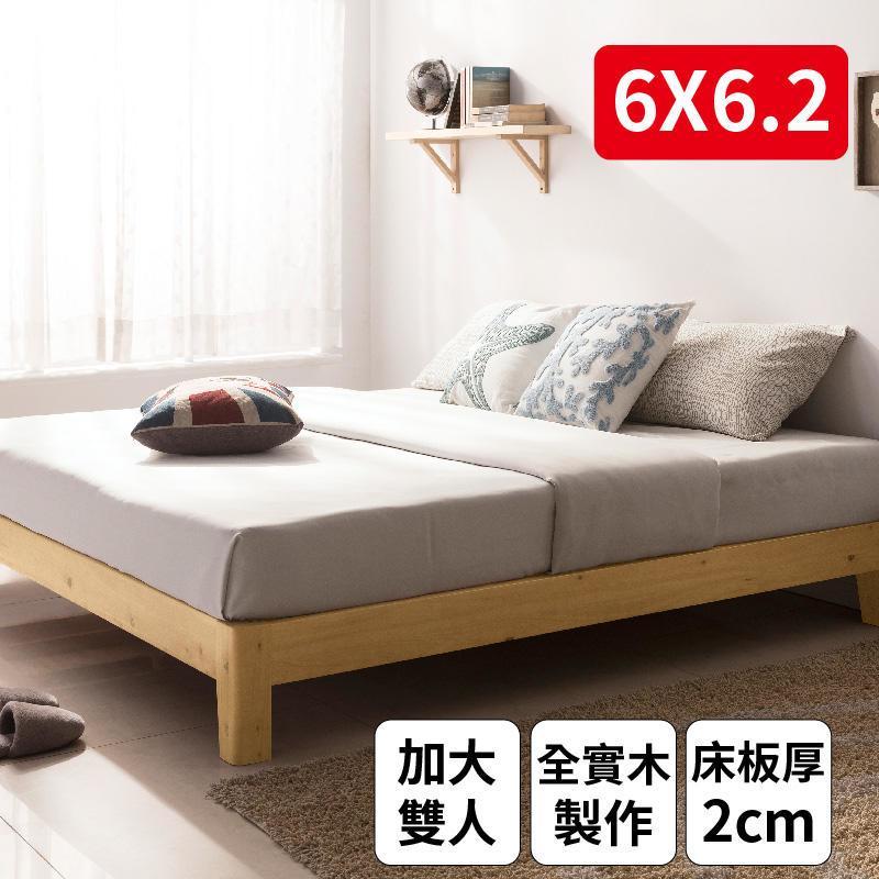 【myhome8居家無限】HINOKI真正日本檜木全實木床底-6尺