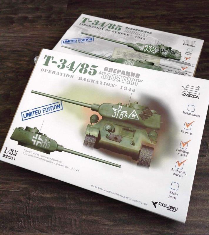 [威逸模型] 團購預訂~ZVEZDA 1/35 T-34/85 巴格拉季昂大反擊戰役版 1944年 35001