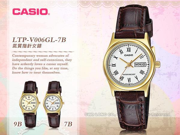 CASIO 手錶專賣店 國隆 卡西歐手錶 LTP-V006GL-7B_-9B 女錶 指針錶 白 金 防水 皮革錶帶