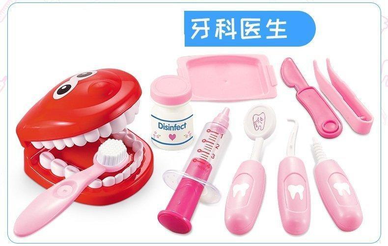 牙醫玩具 兒童角色扮演 小小牙醫醫生玩具 牙齒模型 仿真醫藥箱 扮演仿真醫生護士手提盒 牙鏡仿真醫具急救箱