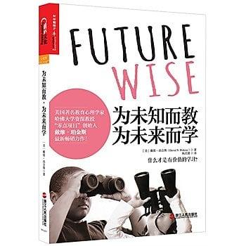 [尋書網] 9787213068041 為未知而教,為未來而學(美國著名教育心理學家(簡體書sim1a)