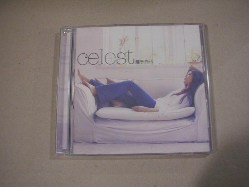 〈一字千金〉CELEST 屬於自己 張玉華 - 環球音樂 二手CD