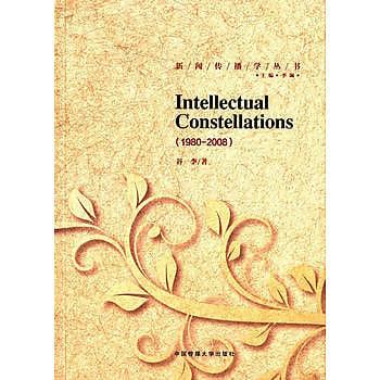 [尋書網] 9787565716874 Intellectual Constella(簡體書sim1a)