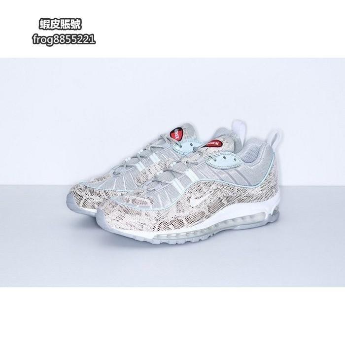 Nike Air Max 98 X Supreme 聯名款 米白銀 蟒蛇紋 慢跑鞋 男鞋