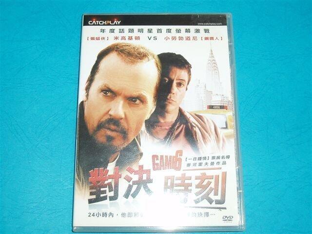 【大謙】《 對決時刻 》台灣正版二手DVD