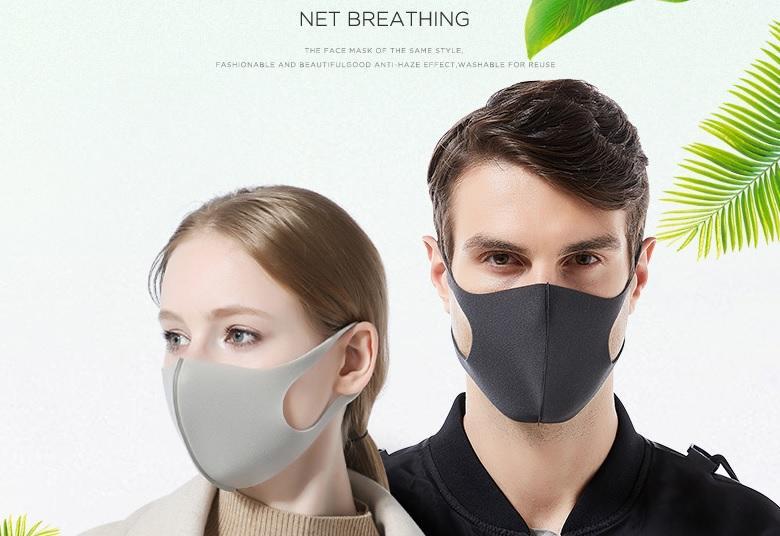明星款口罩,個性口罩,環保口罩,可水洗口罩, 防塵 防護口罩 防飛沫 防霧霾 防塵,非醫療口罩
