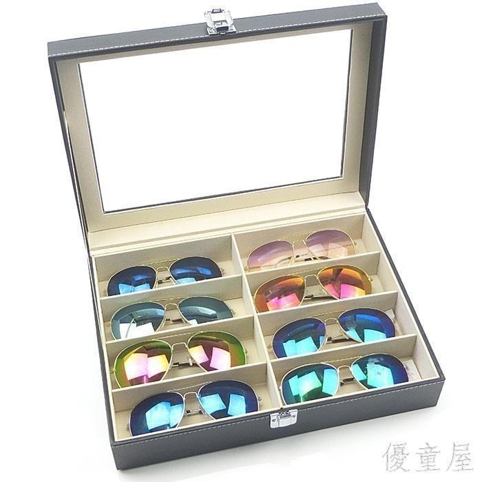 皮革眼鏡收納整理太陽鏡墨鏡便攜收藏展示盒  JL1877TW