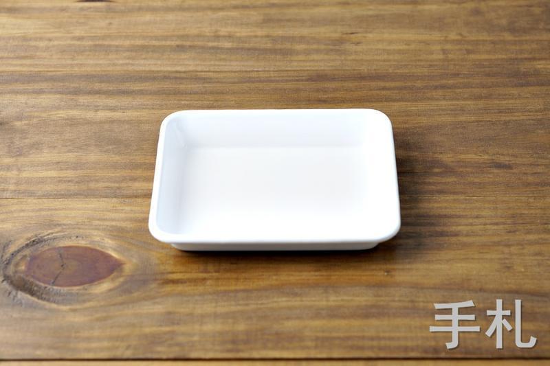 [偶拾小巷] 日本製 野田琺瑯 白色調理盆/調理盤-手札15.5cm