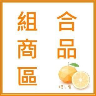 【桔子屋】林內牌鑄鐵爐架RTS-200SN*2+小湯盤*2 (組合商品)
