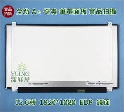 【漾屏屋】含稅 15.6吋 N156HGE-EBB ACER V5-591G E5-572G-530D 筆電 面板 螢幕