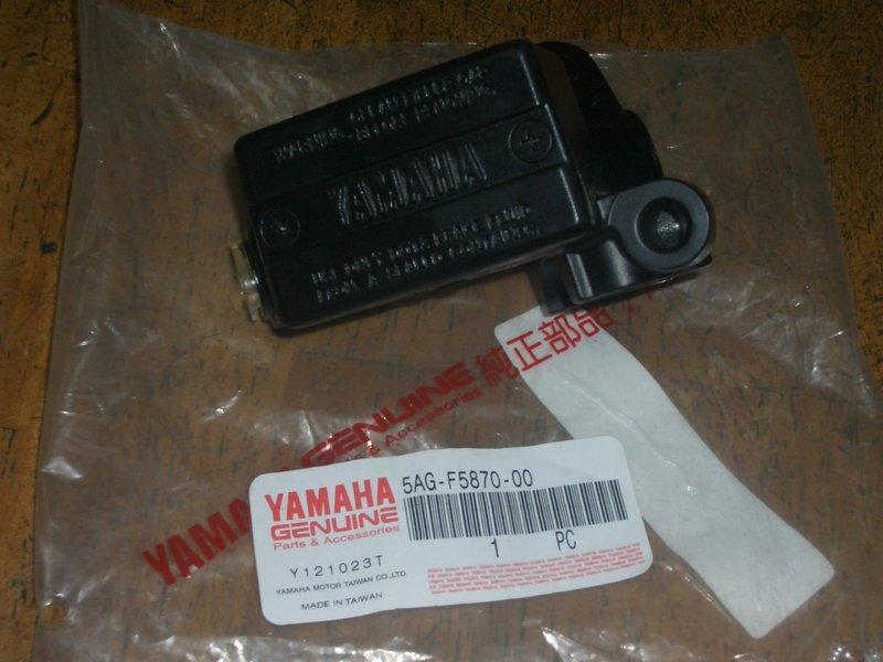 YAMAHA 山葉原廠 SRA150 5AG 跩哥150 Drag Fire 油壓主缸 煞車主缸