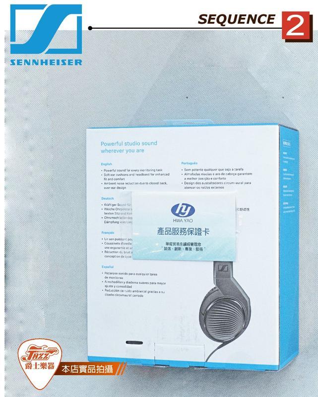【爵士樂器】正成公司貨 Sennheiser HD 200 PRO Studio Headphones 耳罩式耳機