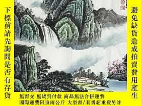 古文物罕見【 】、【盧星堂】 當代著名山水畫家、國家一級美術師、中美協會員、四尺斗方手繪山水(69*69cm)10買家自