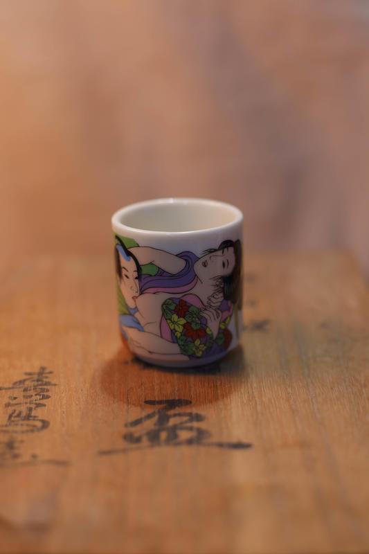 日本茶杯(京都市集帶回收藏)