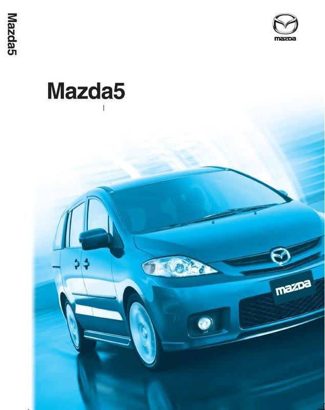 MAZDA馬自達車主維修手冊2 3 5 6 CX-5 CX-7 MPV 121 Protege 323