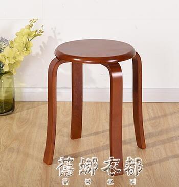 ❤購物趣❤新上市小凳子新品簡約木頭高凳子實木餐桌凳時尚小圓凳子曲木板凳家用成人椅子木凳--G190318