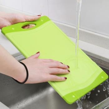 切菜板案板刀板塑料占板粘板家用廚房  【超世代生活館】TW