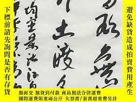 古文物罕見【 】、【宋華平】、書法、純手繪、四尺條屏(138*34CM)11 數量不多, ,手慢無。買家自鑑露天2374