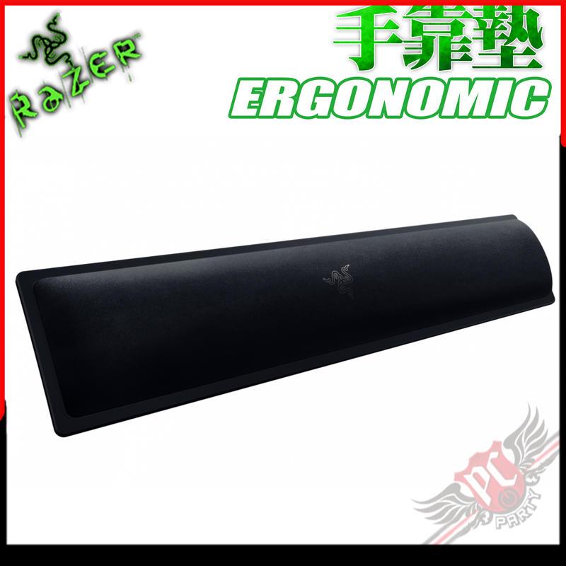 [ PCPARTY ] 雷蛇 Razer ERGONOMIC WRIST REST 涼感手靠墊