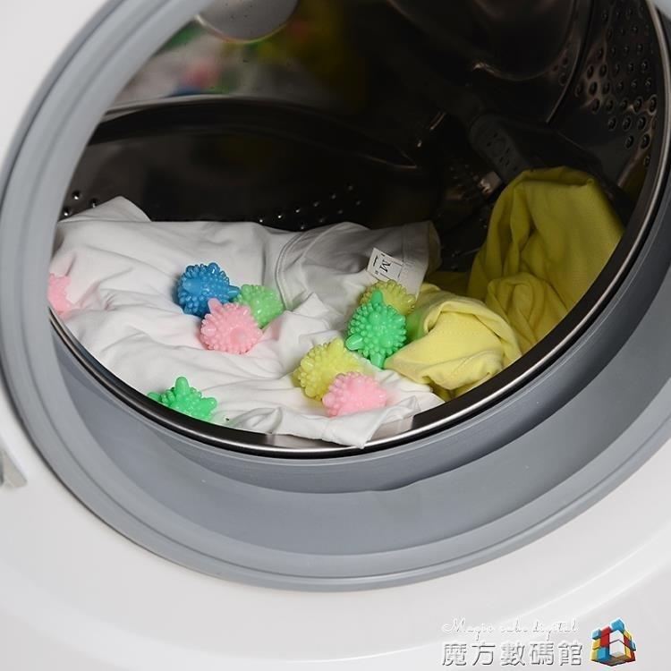 免運 可開發票 洗衣球 洗衣球去污防纏繞家用魔力大號機洗搓衣洗衣機洗衣服清潔里的摩擦 〖花開物語〗