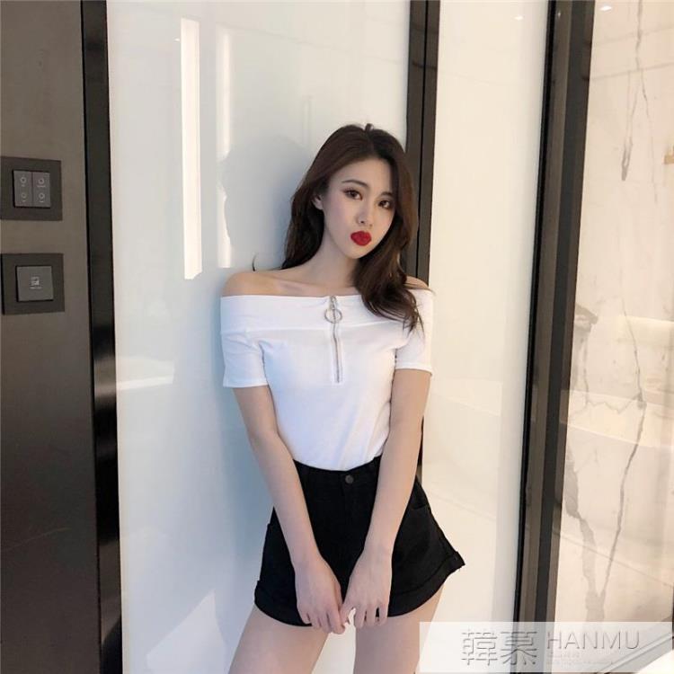2019韓版一字領露肩漏鎖骨性感拉錬短袖女T恤白色修身顯瘦上衣 一級棒Al雙十二聖誕