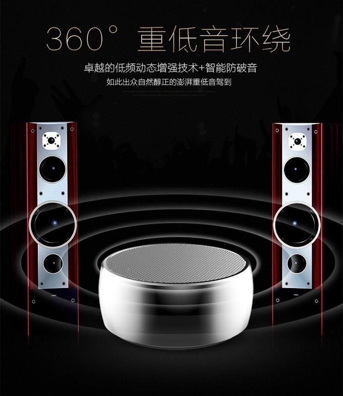 BS01重低音砲 藍牙喇叭藍芽喇叭 藍芽音箱藍芽音響藍牙音箱 可同時連接一對喇叭 重低音喇叭可插TF card AUX