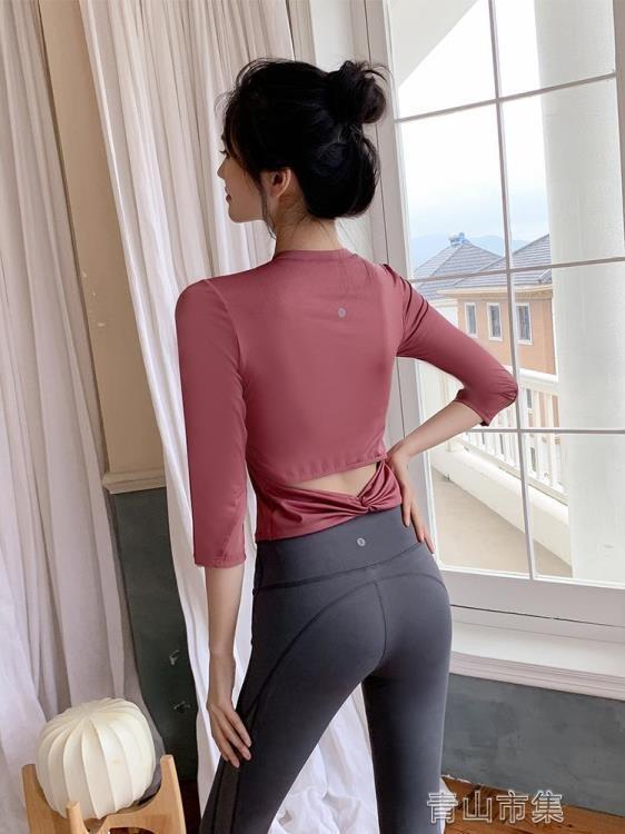 【可開發票】瑜伽服抖音同款瑜伽服專業高端運動套裝女夏天網紅健身服初學者性感時尚—聚優購物網