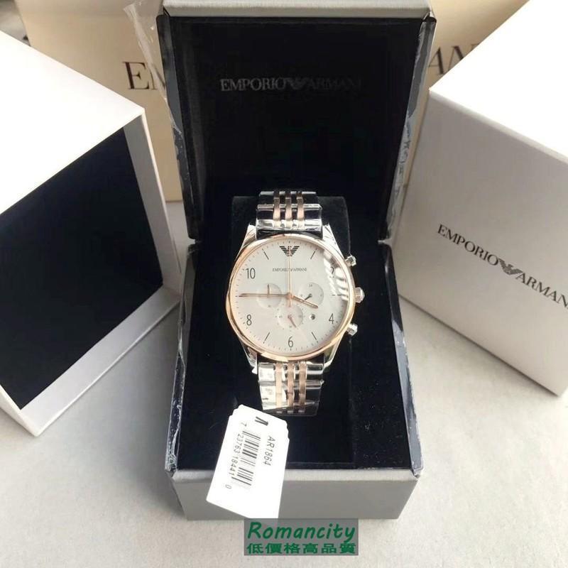 現貨Emporio Armani 亞曼尼手錶AR1864都會紳士風範雙色不鏽鋼錶帶腕錶男錶43mm