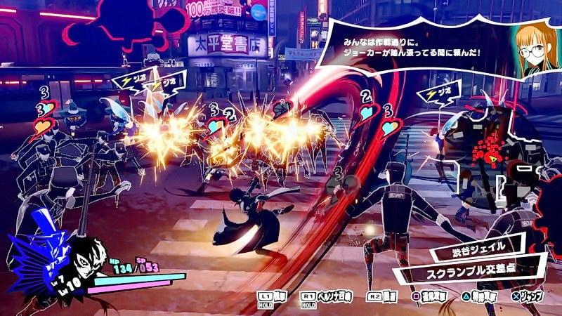 【全新未拆】PS4 女神異聞錄5 亂戰 魅影攻手 PERSONA V 5 SCRAMBLE P5S 一般版 中文版 台中
