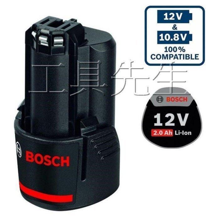 含稅/12V/2.0Ah【工具先生】德國BOSCH~原廠 充電電池 鋰電池.GDR12V-Li GSB12-2-Li