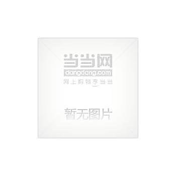 [尋書網] 9787509772096 燕京論壇(2013)(簡體書sim1a)