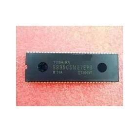 [二手拆機][含稅]拆機二手超級晶片 8895CSNG7EP3 已測試拆機包上機