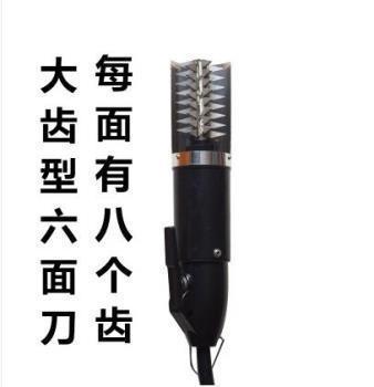 新超電動刮魚鱗機電動刮魚鱗器 殺魚工具魚鱗刨去魚鱗工具魚鱗【大齒六面刀】