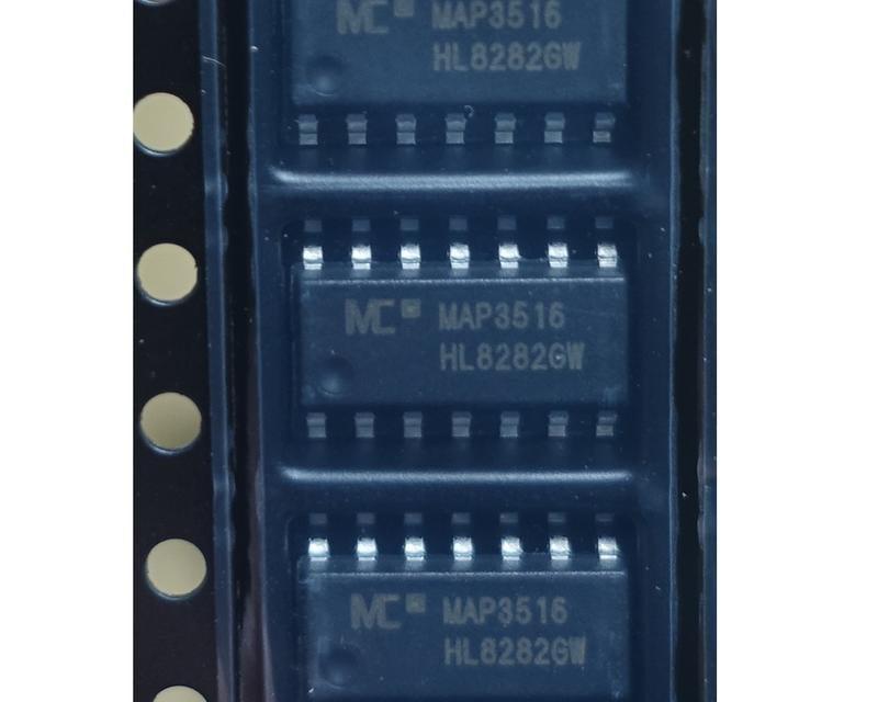 【尚敏】全新原裝 MAP3516  (5PCS)