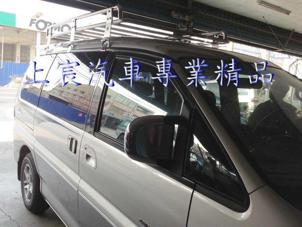 SG 三菱 MITSUBISHI Space Gear 白鐵行李架 不銹鋼 車頂架 行李架 樓梯架 行李盤 旅行架