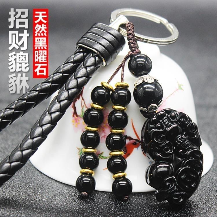 鑰匙扣玉貔貅汽車掛件男女腰掛飾品