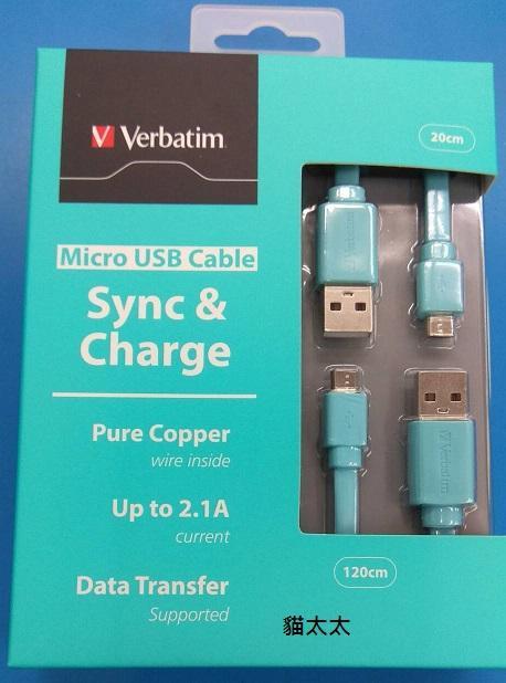 【【貓太太】】威寶 Micro USB Cable 扁線(120CM+20CM) 1盒共2條線 現貨 (台南市可面交)