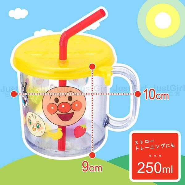 麵包超人 杯子 水杯 吸管杯 兒童杯 飲料杯 250ml 餐具 正版日本進口 JustGirl