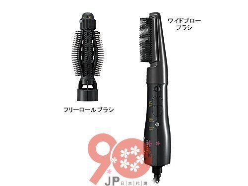 【90JP日本代購】Panasonic國際牌~多功能整髮梳(EH-KA60-K)國際電壓