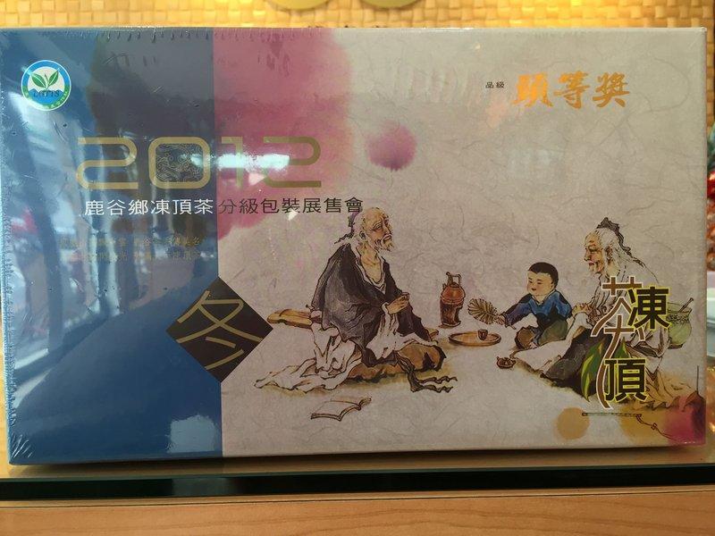 【老京品茗茶】2012冬凍頂合作社比賽茶葉《頭等獎》