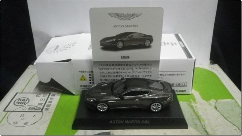 1/64 KYOSHO 京商 ASTON MARTIN DB9 全新 附卡片 外盒 最後一台
