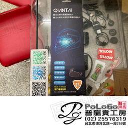 【普龍貢-實體店面】QIANTAI 自動感光變色 機車騎士 安全帽護目鏡 防霧貼片 護目鏡膜 抗紫外線照射