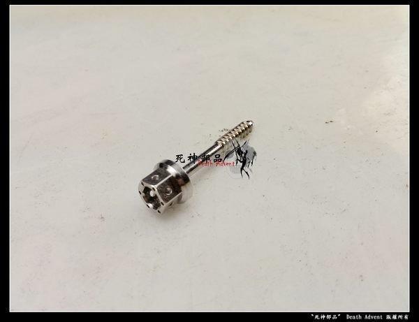 〝死神部品〞D&A 精緻 CNC 不鏽鋼 白鐵 內外六角螺絲 - M4 X 30mm 鐵板牙 G5 G6 雷霆 雷霆王