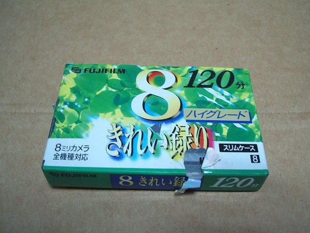 Fuji film 富士 日本 原廠 8mm 120分 空白 video 錄影帶 售