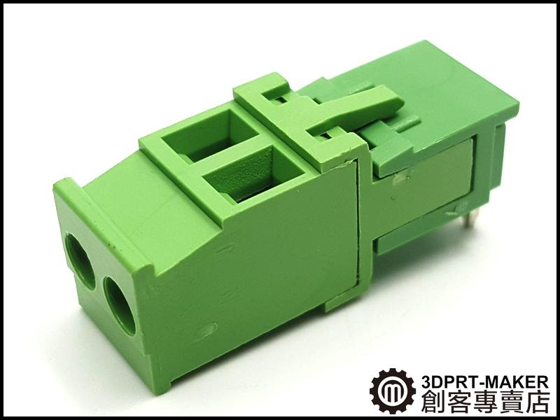 【3DPRT 專賣店】★340-S★插拔式PCB接線端子 MG 2EDGKA-5.08-2P 直插型